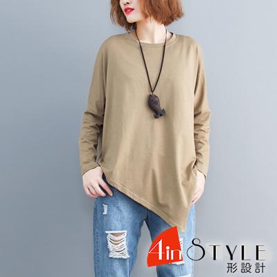 純色圓領不規則長袖T恤 (卡其色)-4inSTYLE形設計