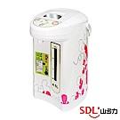 山多力SDL 4.5L節能熱水瓶 SL-PT4520