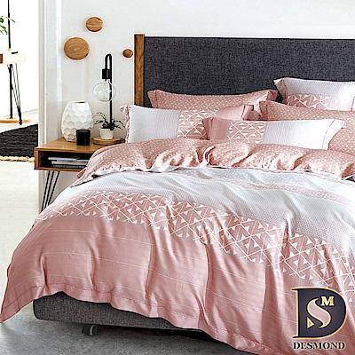 DESMOND 特大100%天絲全鋪棉床包兩用被四件組/加高款冬包 貝洛妮-粉
