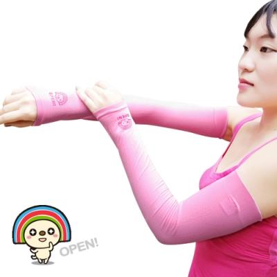 OPEN將 MIT台灣製 冰絲袖套 抗UV冰涼網紗超薄透氣F(4色)