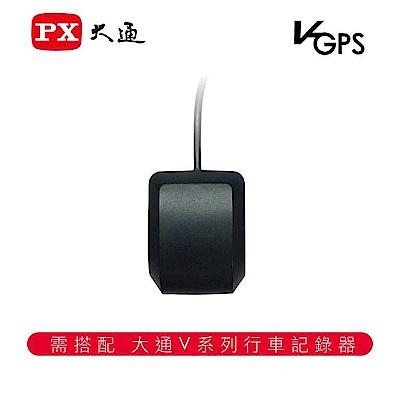 PX大通V70、V90行車記錄器專用GPS接收器 V-GPS