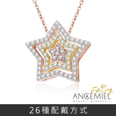 Angemiel 925純銀項鍊 Fairy精靈-夢想成真 套組