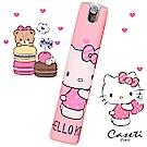 【Hello Kitty X Caseti】草莓甜心 香水分裝瓶 旅行香水攜帶瓶 香水瓶