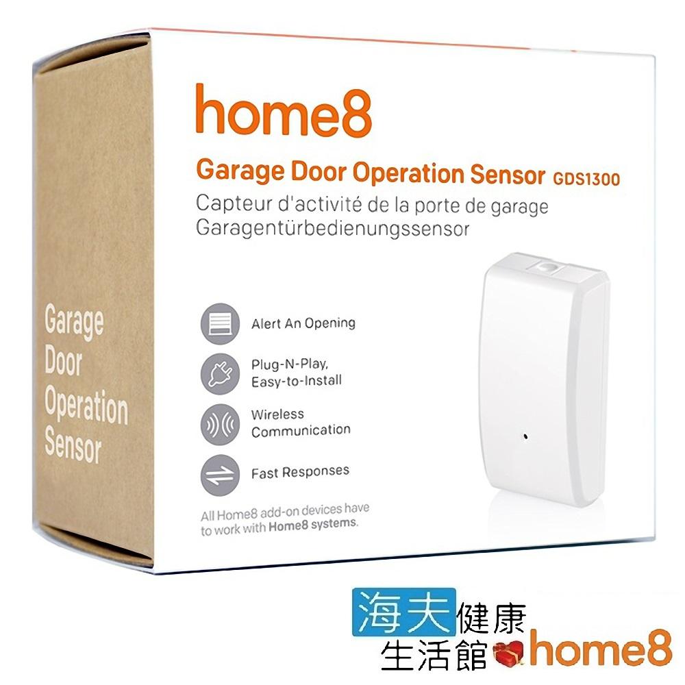 海夫建康 晴鋒 home8 智慧家庭 自動控制 鐵捲門開關感測器(WGO2001)