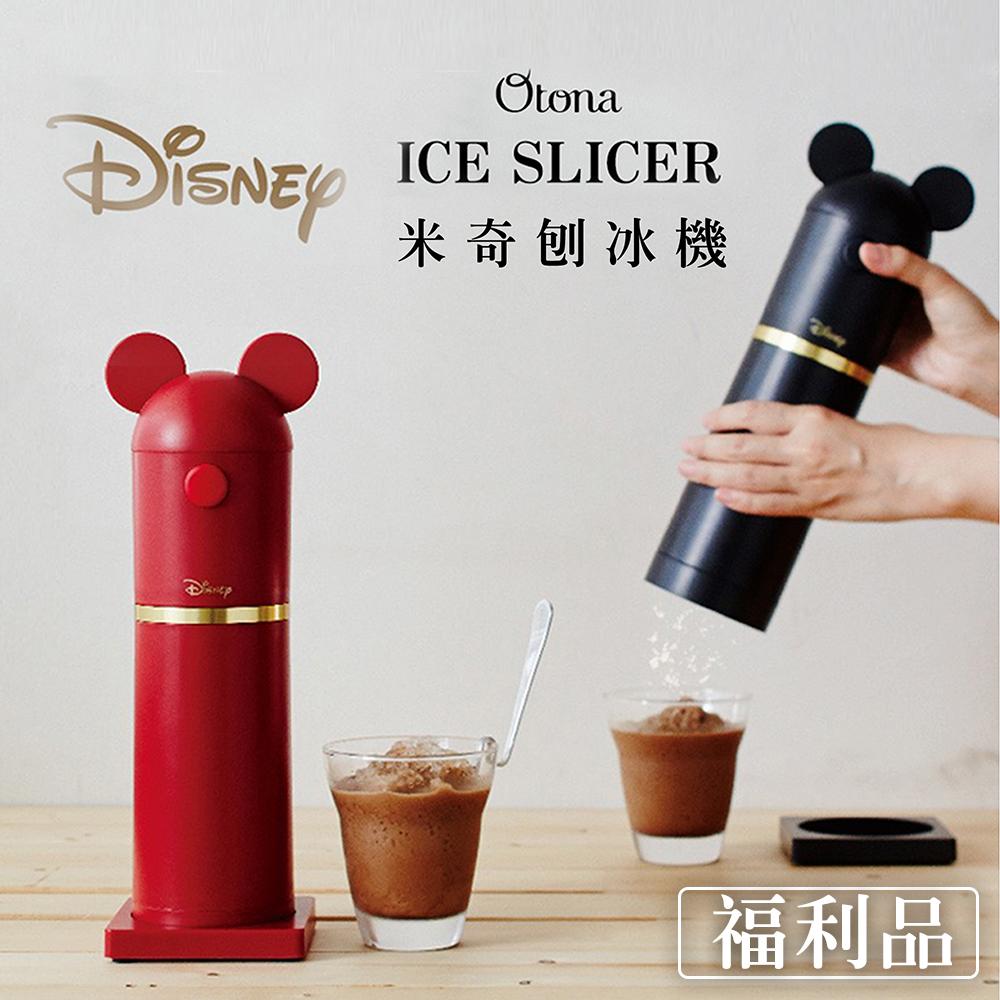 (福利品) DOSHISHA Otona x 迪士尼米奇手持刨冰機 DHISD-18