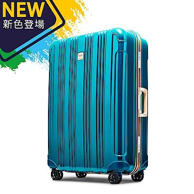 Deseno 酷比旅箱II-24吋輕量深鋁框行李箱-綠金