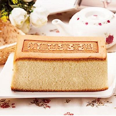 L'eclat光芒手作烘培坊 純手工綿密精緻蜂蜜蛋糕-1盒(550g/盒)