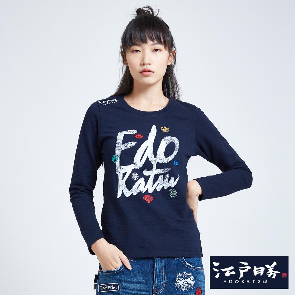 EDWIN EDOKATSU江戶勝草寫家徽長袖T恤-女-丈青