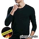 Pierre Cardin 皮爾卡登 保暖速熱蓄溫圓領長袖衫_ 黑色