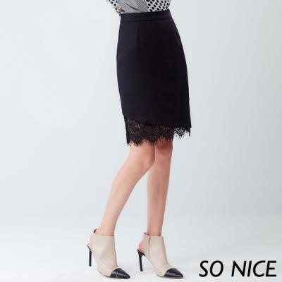 SO NICE氣質蕾絲羅馬布窄裙