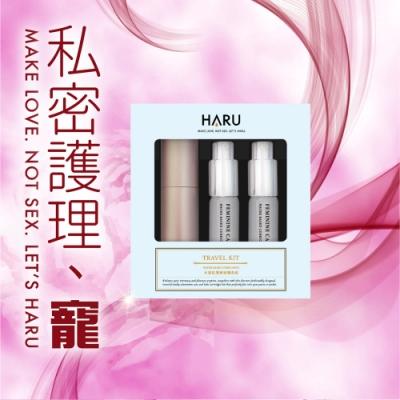 HARU 女性私密護理潤滑液-情愛瓶(45ml)