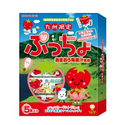 味覺糖 普超限定禮盒-九州草莓(250g)