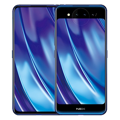 VIVO NEX 2019(10G/128G)雙螢幕隱形指紋旗艦手機