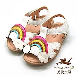 天使童鞋 繽紛奇幻彩虹涼鞋(小童)i929-白
