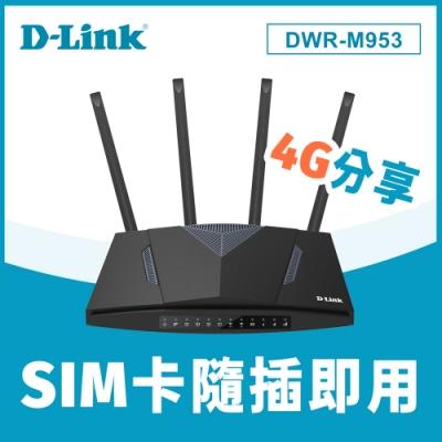 D-Link 友訊 DWR-M953 4G LTE Cat.4 AC1200二合一無線網路分享器 插SIM卡就能用