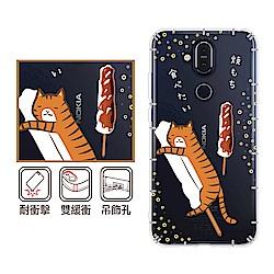 反骨創意 Nokia全系列 彩繪防摔手機殼-貓氏料理(麻吉喵)