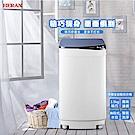 HERAN禾聯 3.5KG 定頻直立式 全自動洗衣機 (HWM-0452)