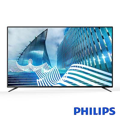 PHILIPS 飛利浦 75吋 4K UHD聯網液晶顯示器75PUH6303
