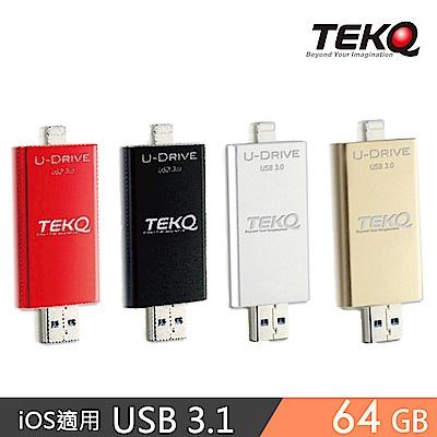TEKQ U-Drive Lightning 64G USB3.1 ios蘋果隨身碟