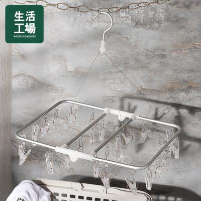 【百貨週年慶 全館5折起-生活工場】Easy life鋁質曬衣架-24夾