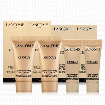 LANCOME蘭蔻 絕對完美黃金玫瑰修護乳霜5mlx2+修護眼霜3mlx2
