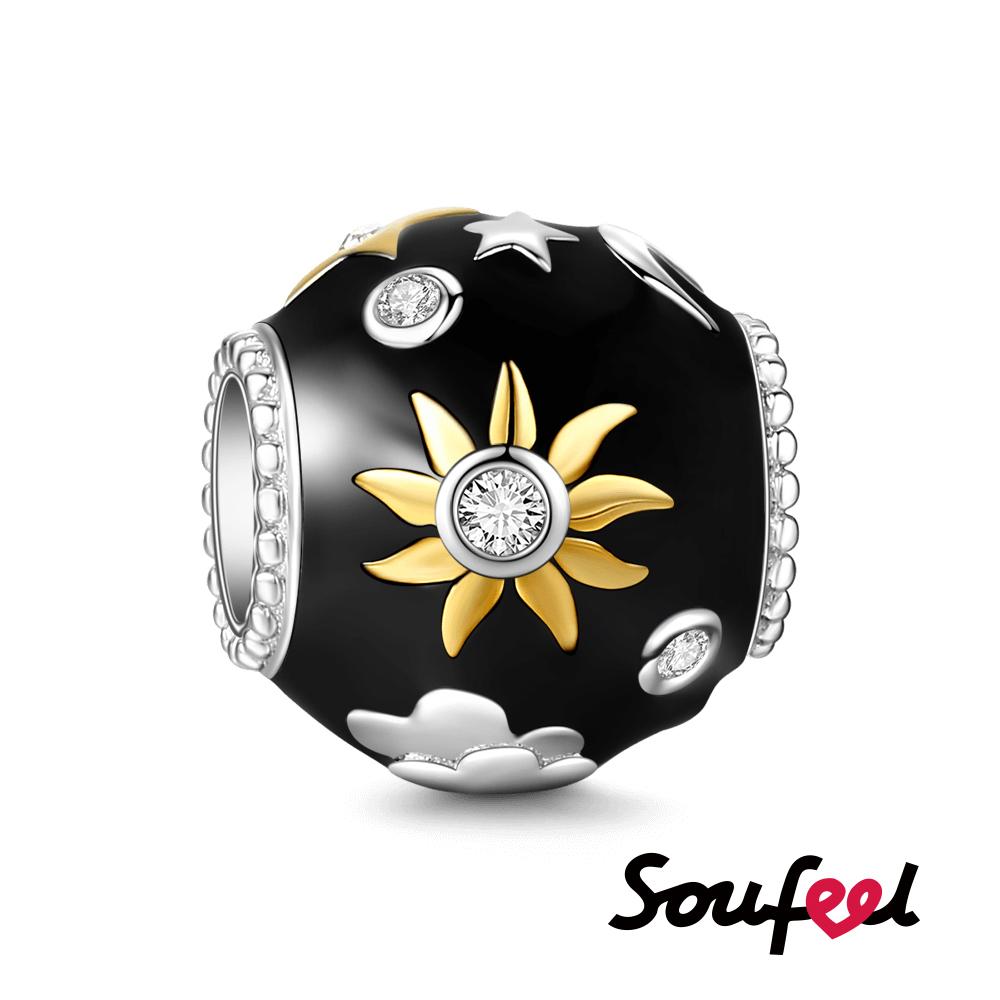 SOUFEEL索菲爾 925純銀珠飾 太陽 串珠