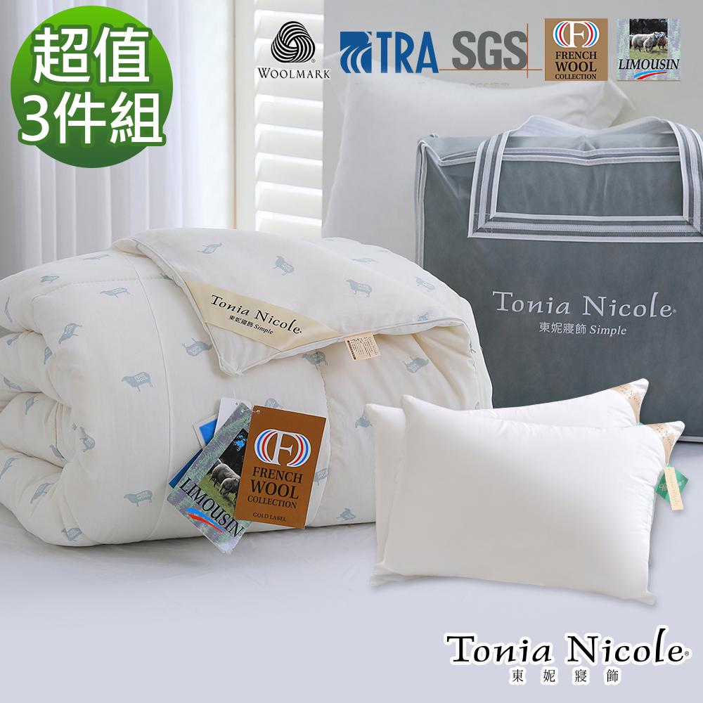 Tonia Nicole東妮寢飾 防蹣抗菌100%法國羊毛被 2.8kg+健康優適枕2入 @ Y!購物