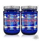 加拿大ALLMAX 奧美仕肌酸粉末2瓶組 (400公克*2瓶)