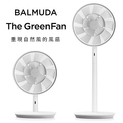 BALMUDA The GreenFan 風扇 (白x灰)