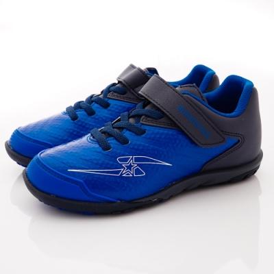 日本月星頂級童鞋 2E耐久運動鞋款NI225藍(中大童段)