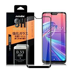 NISDA Zenfone Max Pro M2 ZB631KL完美滿版玻璃保護貼
