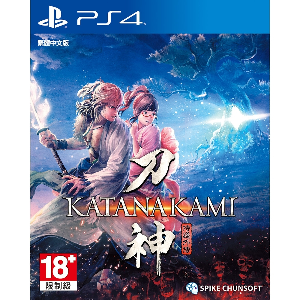 PS4 侍道外傳 刀神(中文版)