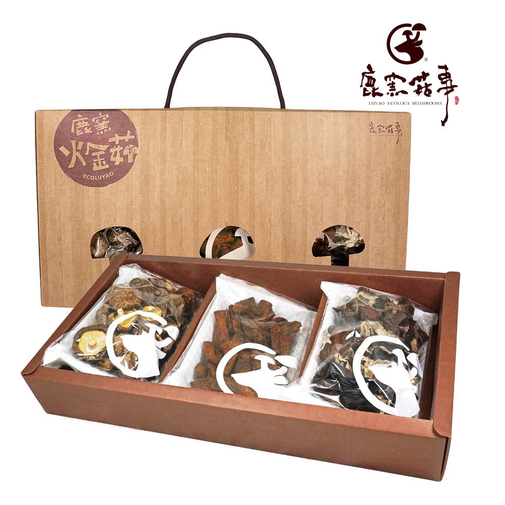 鹿窯菇事 回味菇事禮盒(240g/盒)