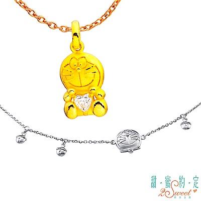 甜蜜約定 Doraemon 唯一哆啦A夢黃金墜子 送項鍊+歡喜純銀手鍊