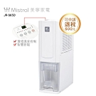 Mistral美寧 12L 1級薄型液晶智慧節能除濕機 JR-S65D 白色