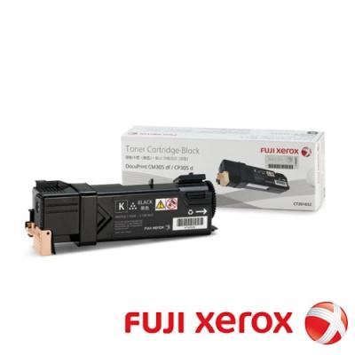 官VIP-FujiXerox彩色305系列原廠黑色碳粉匣CT201632(3K)