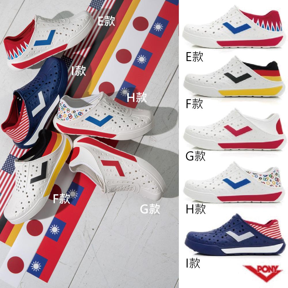 【PONY】ENJOY明星款洞洞鞋 踩後跟 拖鞋 雨鞋 男女17款 product image 1