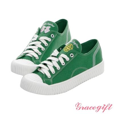Grace gift-美少女戰士木星帆布餅乾鞋 綠