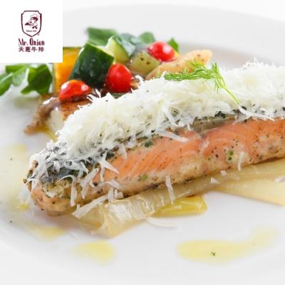 台南【Mr. Onion天蔥牛排】香蒜奶油檸檬香鮭魚經典套餐單人券mo