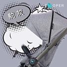 【Zooper】Jazz2 時尚全能小戰車可平躺可登機秒收推車-駝灰
