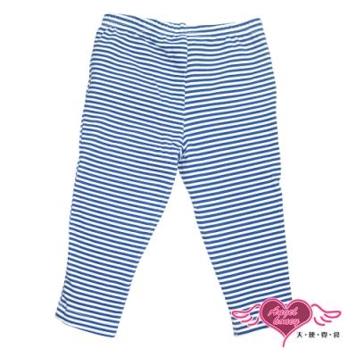 【天使霓裳-童裝】藍白條紋 兒童百搭長褲(白藍)
