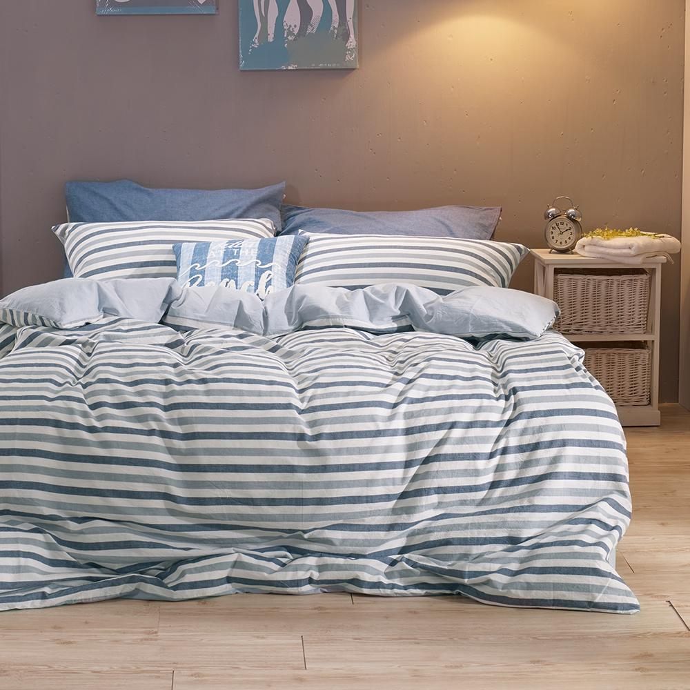 鴻宇 雙人加大床包薄被套組 色織水洗棉 希爾達 台灣製