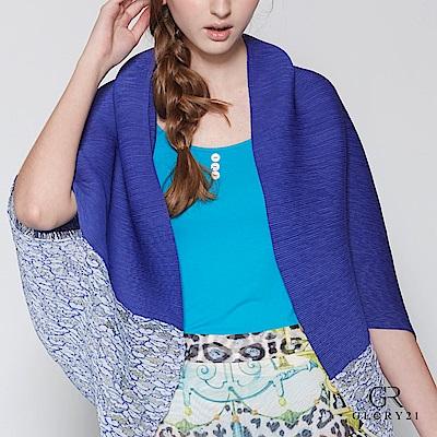 GLORY21-雙色開襟壓褶外套-藍