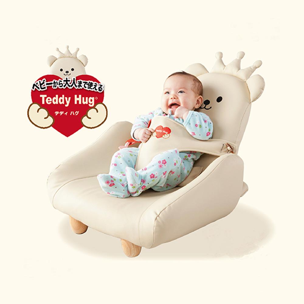 日本People-Teddy hug四段折疊沙發床椅(1年保固)(耐重70kg)(寶寶到大人都適用)