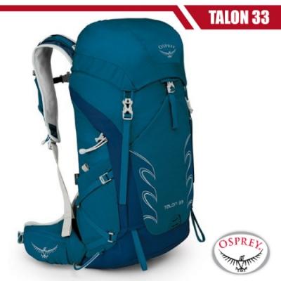 OSPREY 新款 Talon 33 極輕量健行登山背包(M/L)_群青藍 R