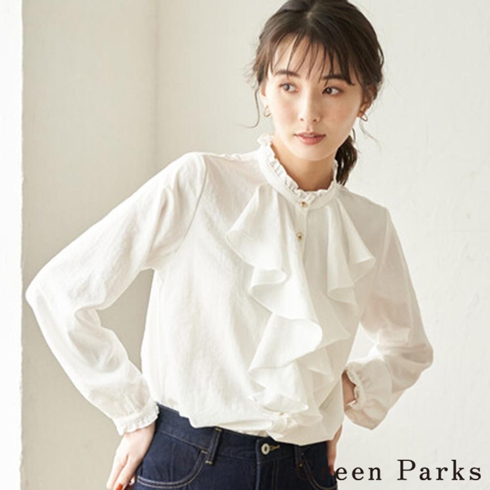Green Parks 優雅大荷葉造型襯衫上衣