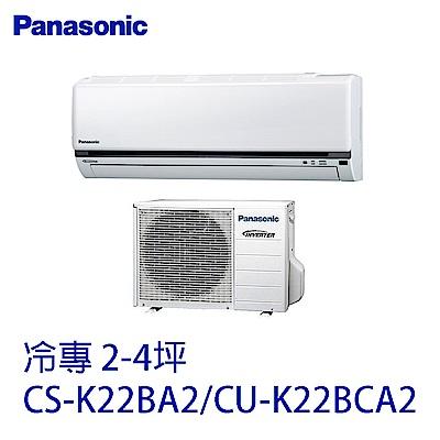 Panasonic 國際牌 變頻冷專 分離式冷氣 CS-K22BA2/CU-K22BCA2