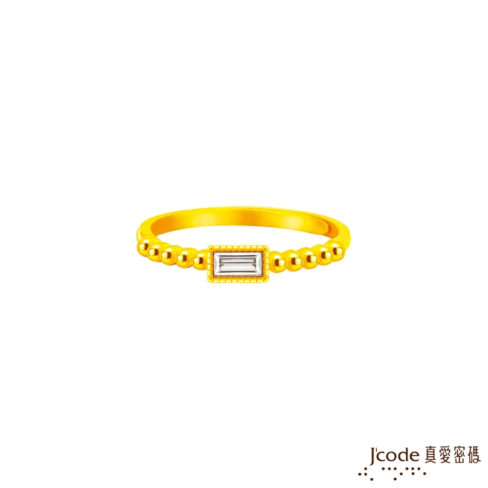 J'code真愛密碼金飾 時尚黃金戒指(橫)