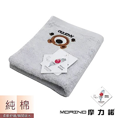 MORINO摩力諾 純棉素色動物刺繡毛巾-淺灰