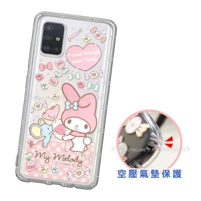 三麗鷗授權 三星 Samsung Galaxy A71 愛心空壓手機殼(草莓)
